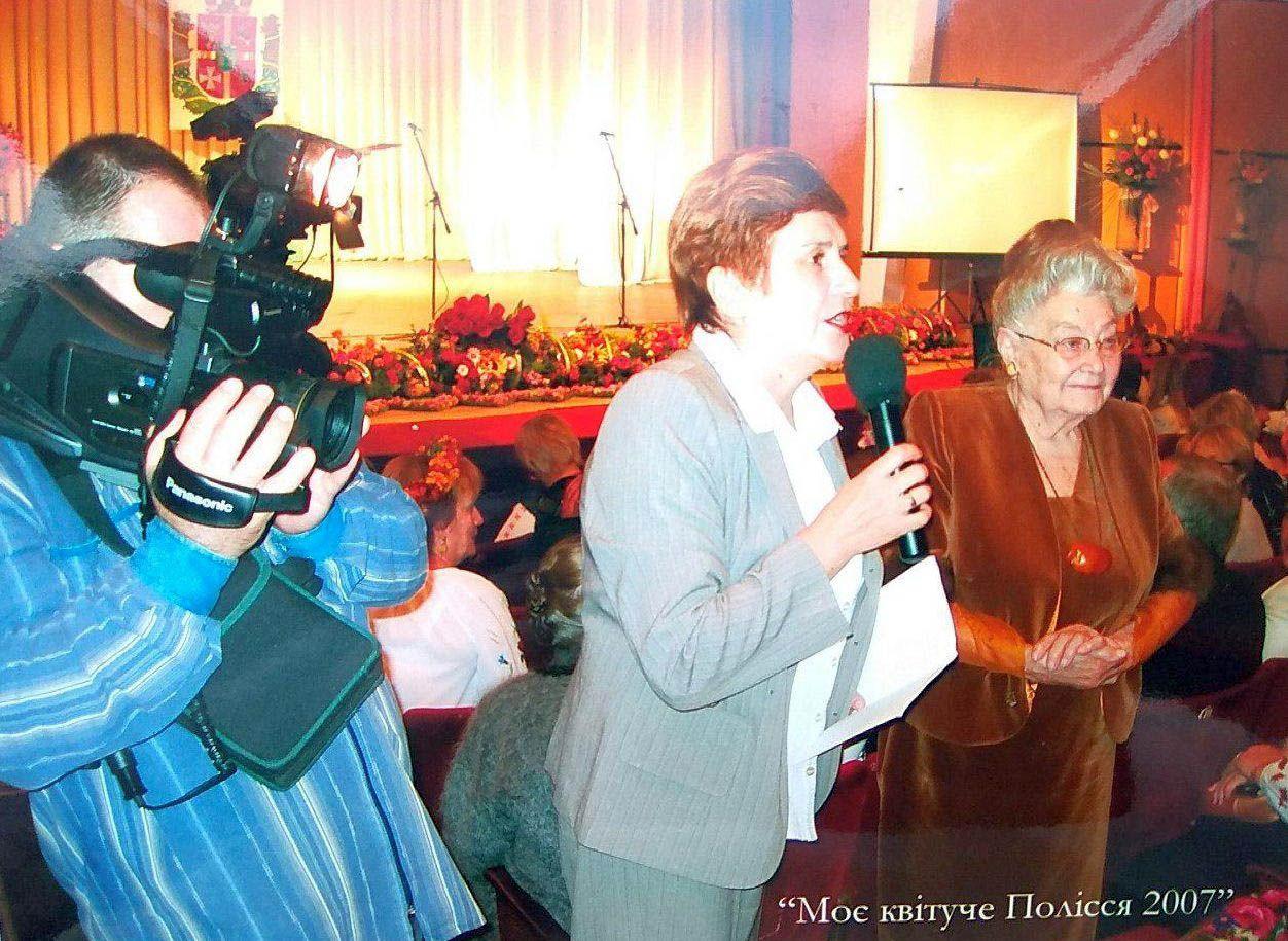 Ніна Мірошниченко. Королева гладіолусів