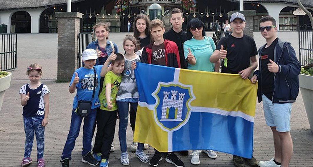Дети участников АТО побывали в Европе