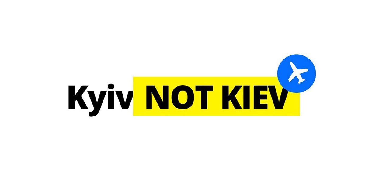У США «Київ» писатимуть «Kyiv»