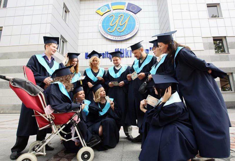 «Україна» — це твій університет!