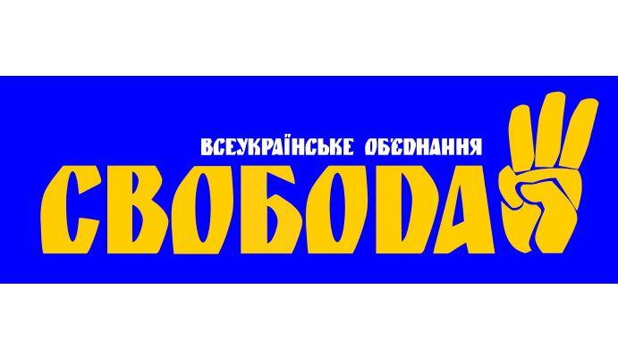 Реєстрація кандидатів у депутати (Всеукраїнське об'єднання «Свобода»)
