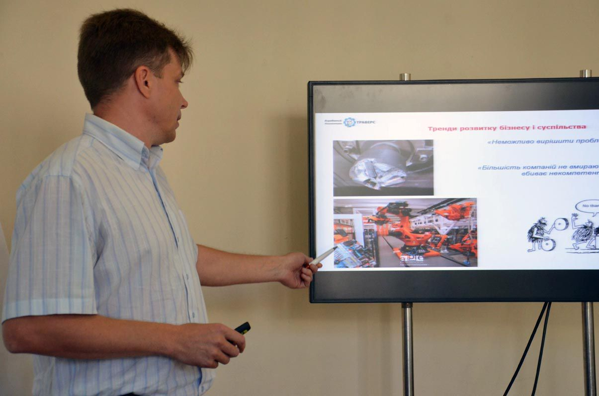 Випускники «Інтернатури бізнесу» презентували власні проекти