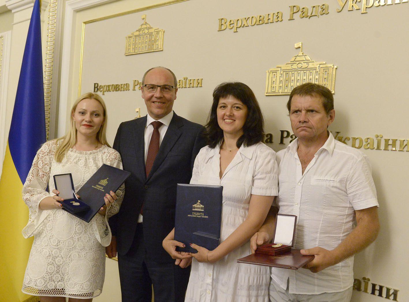 Наградили народных депутатов, журналистов и сотрудников аппарата Верховной Рады