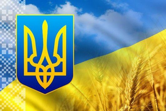 Постанова про зміни в адміністративно-територіальному устрої Львівщини