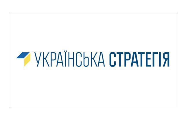 Реєстрація кандидатів у депутати («Українська стратегія Гройсмана»)