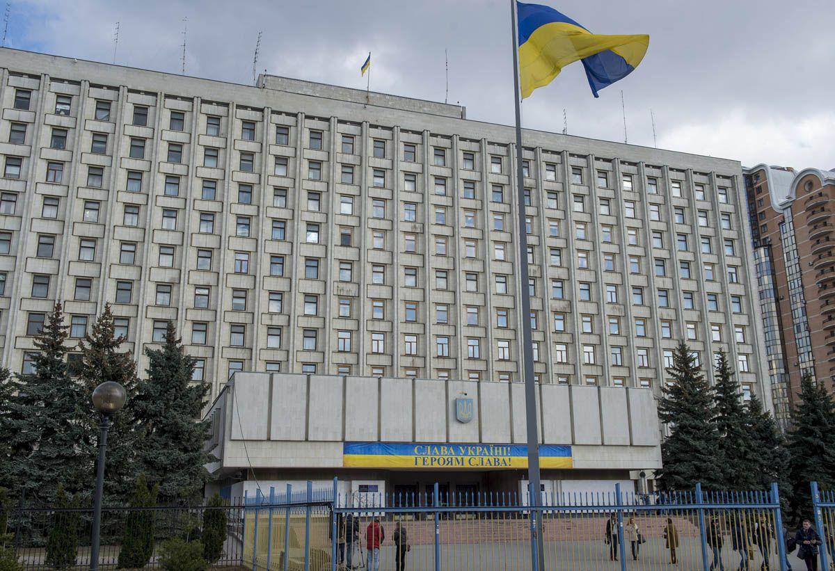 Роз'яснення ЦВК щодо зображень назви, символіки, прапора партії