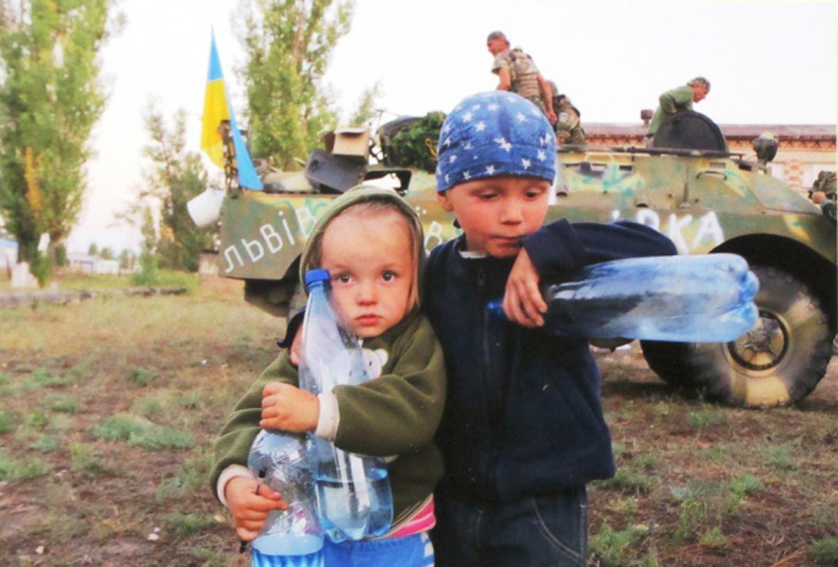 Діти страждають від війни