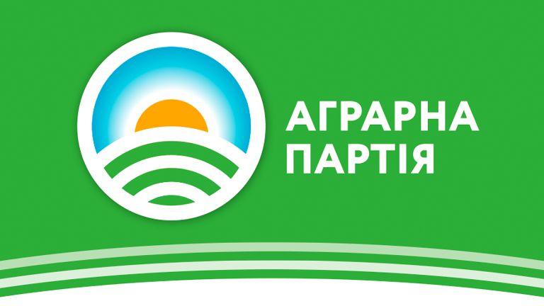 Реєстрація кандидатів у депутати (Аграрна партії України)