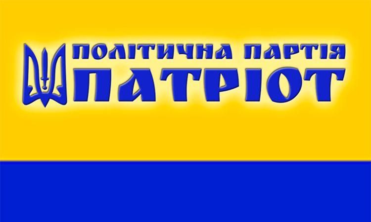 Реєстрація кандидатів у депутати («Патріот»)