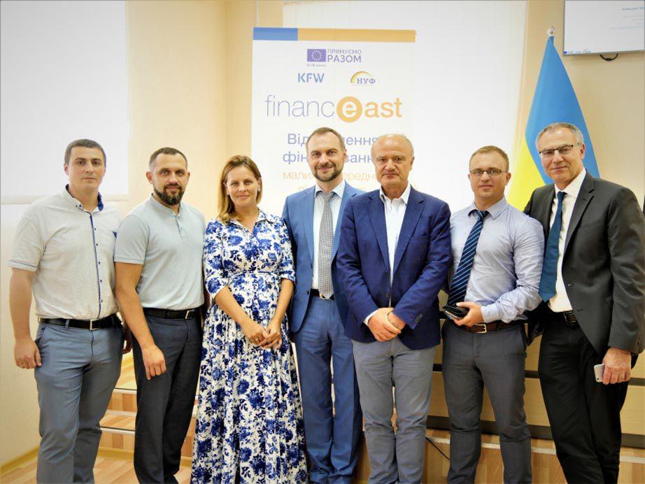 На Донеччині розпочато реалізацію програми з підтримки бізнесу «FinancEast»