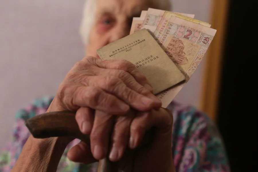 Добавили до пенсії аж... 10 гривень