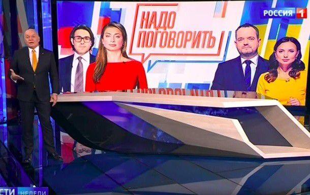 В Москву на «поговорить» приехали гости из Украины, те, которые «надо»