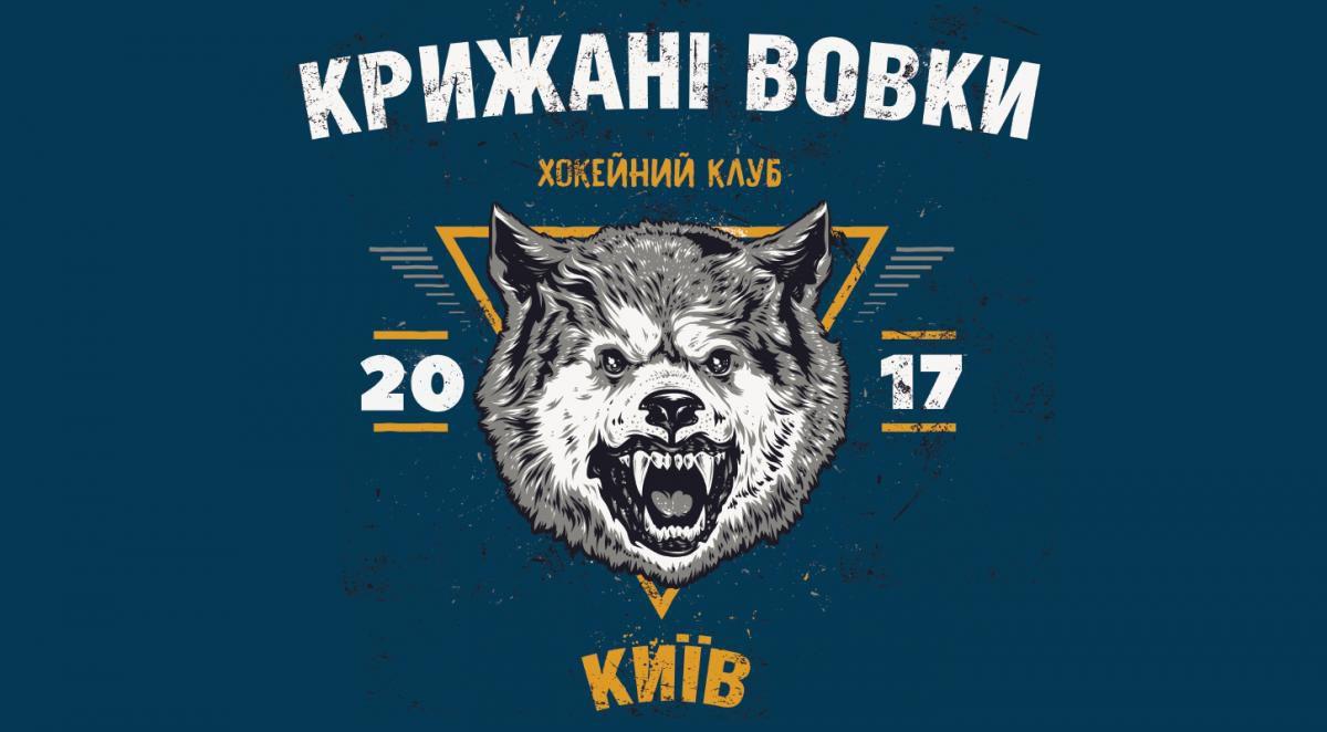 До чемпіонату УХЛ готові шість команд