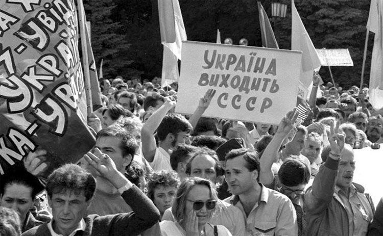 Про відзначення  28-ї річниці  незалежності України