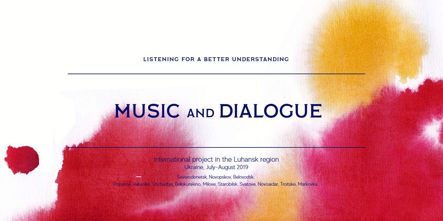 """Прес-конференція, присвячена початку реалізації міжнародного проекту «Музика і діалог"""""""