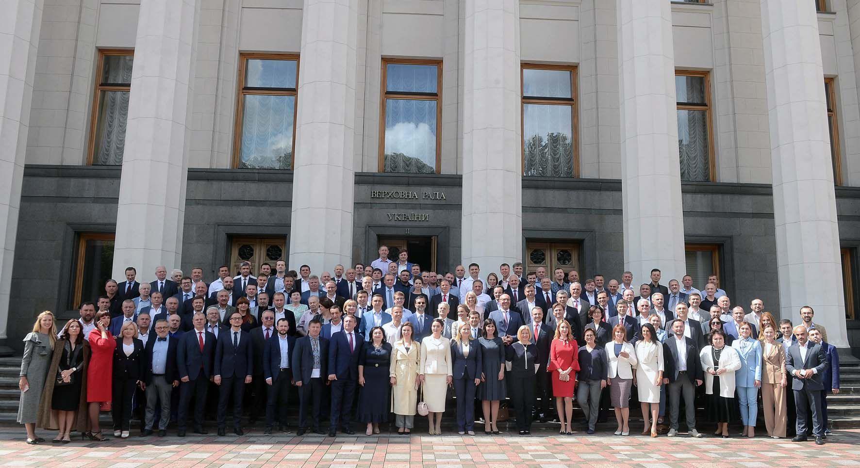 Завершилось последнее заседание Верховной Рады восьмого созыва