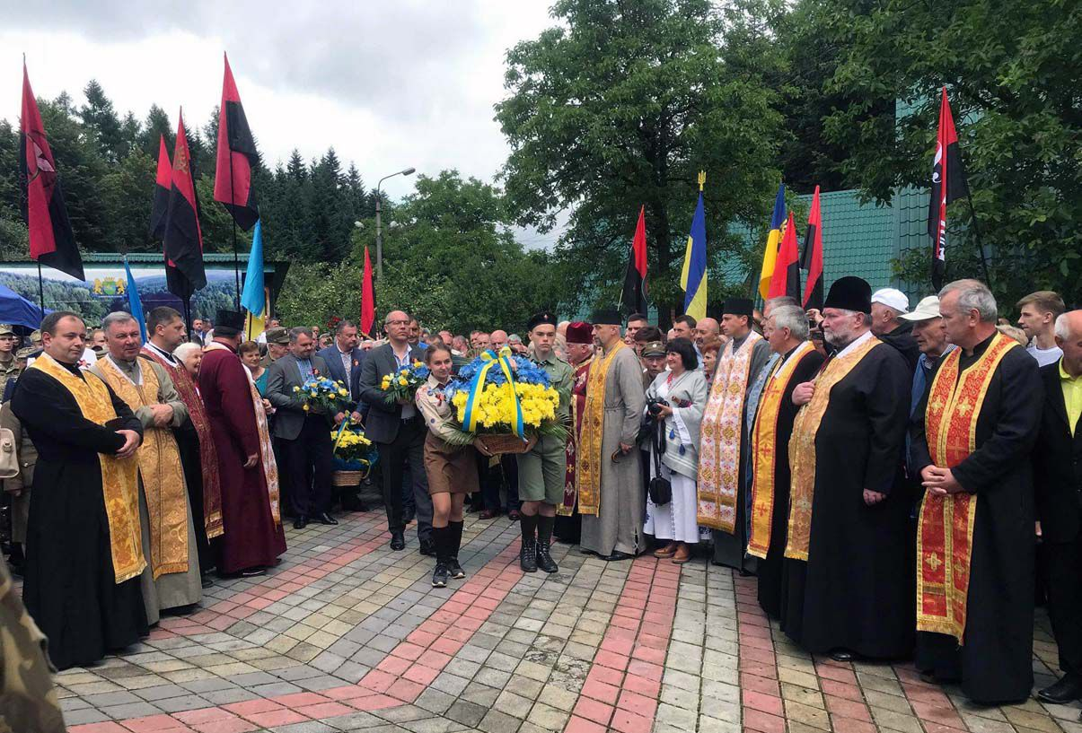Це був підпільний український парламент