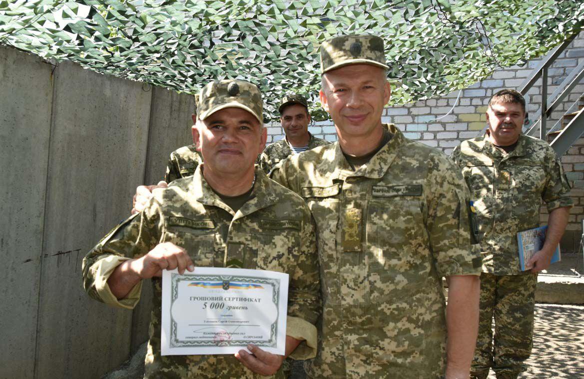 Народний Герой отримав премію від командування