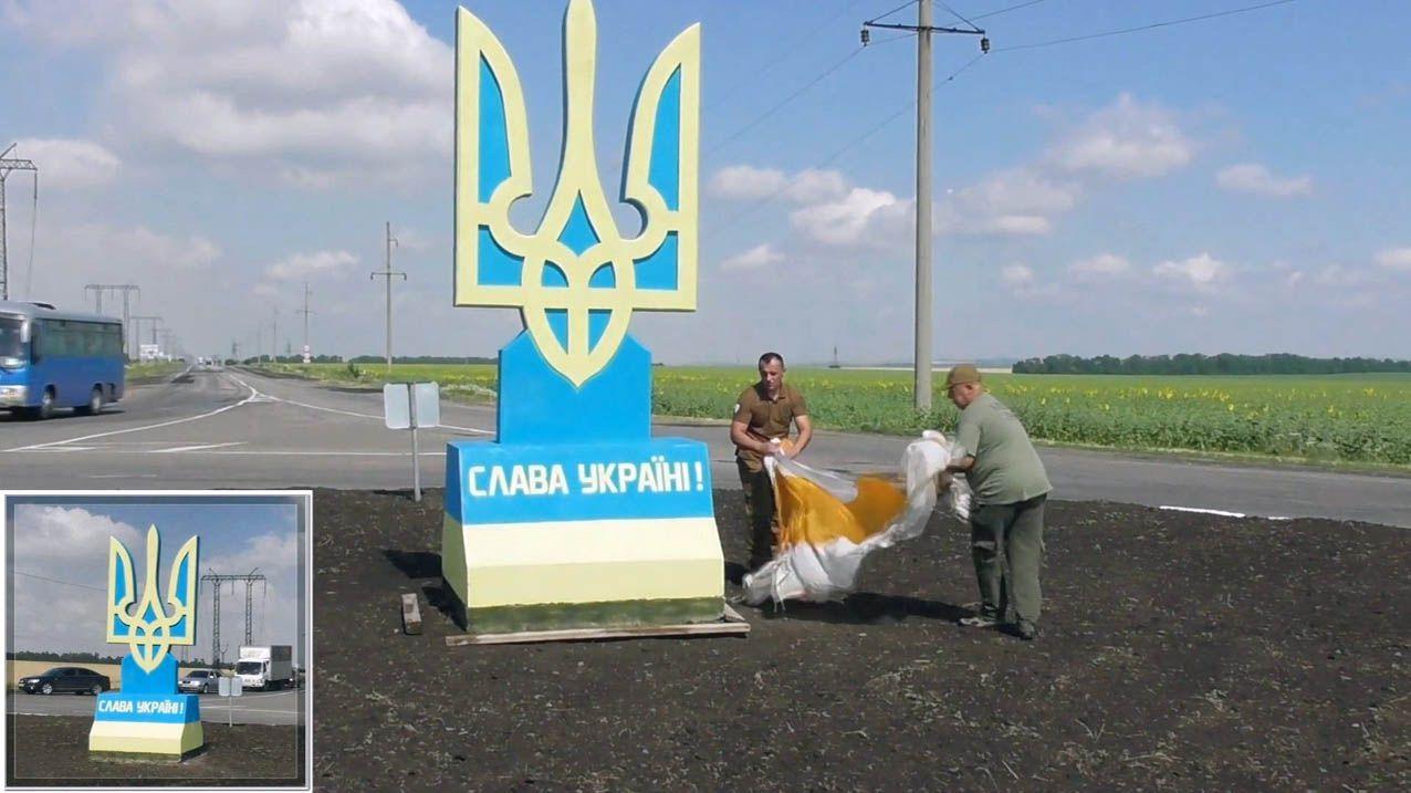 Герб встановили за три кілометри від фронту