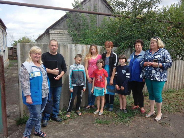 Особлива увага — особливим родинам Луганської області