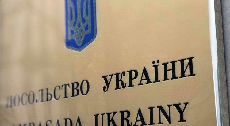 Нашим гражданам необходима  консульская поддержка в Польше