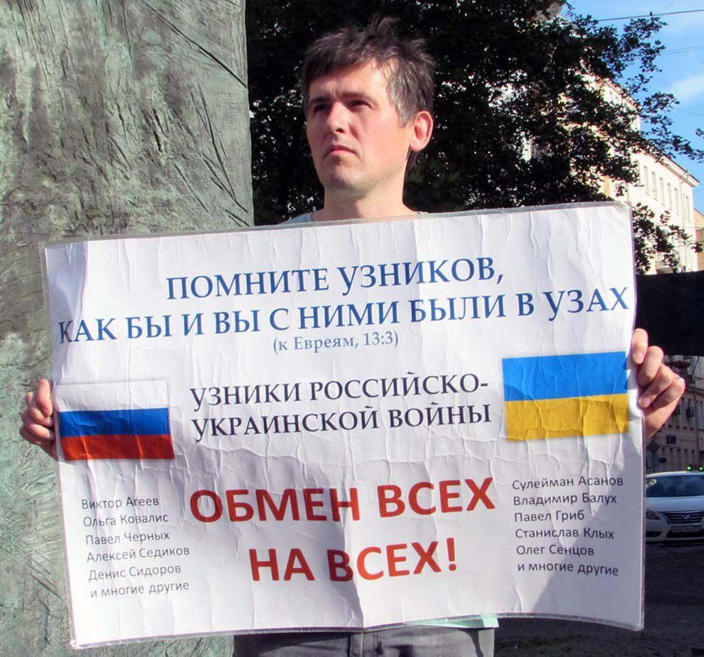 «Слава Украине!» «Героям слава» — это не только приветствие патриотов, но и девиз Свободы