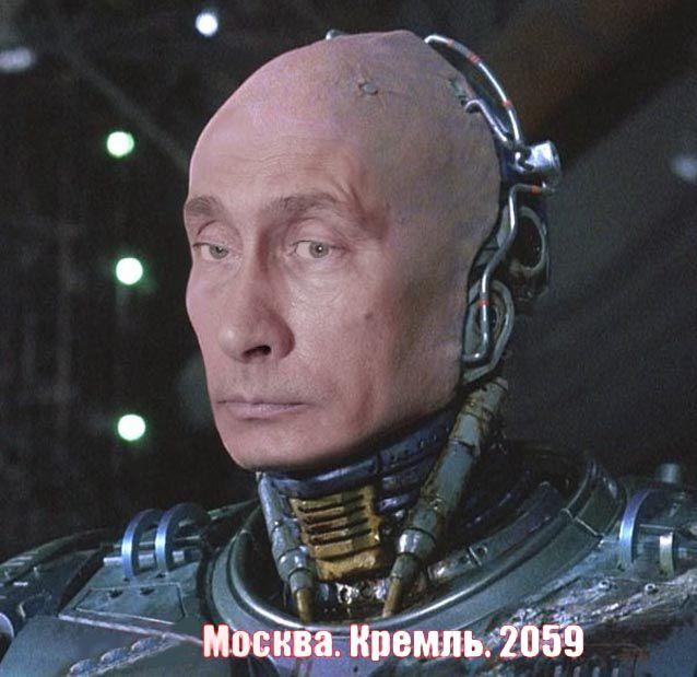 Москва. Кремль. 2059