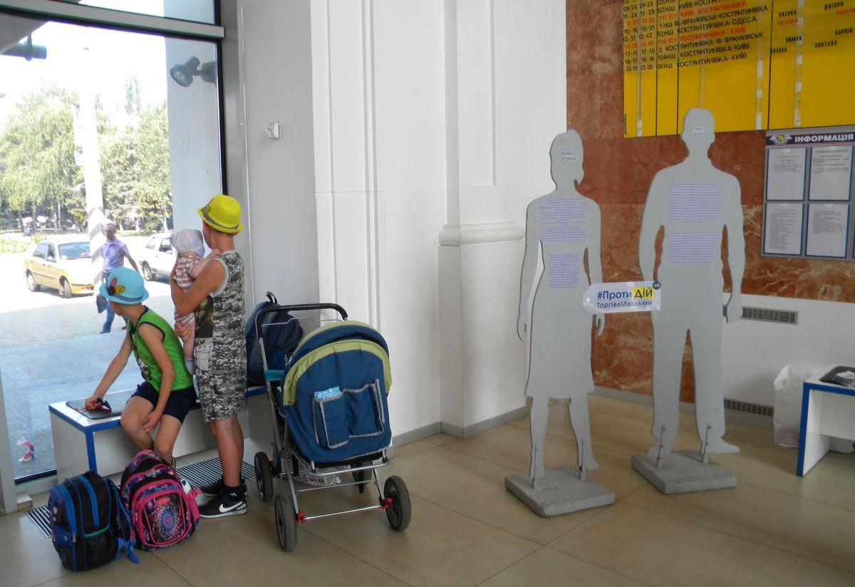 В Краматорську інсталяцією нагадали про трудове рабство