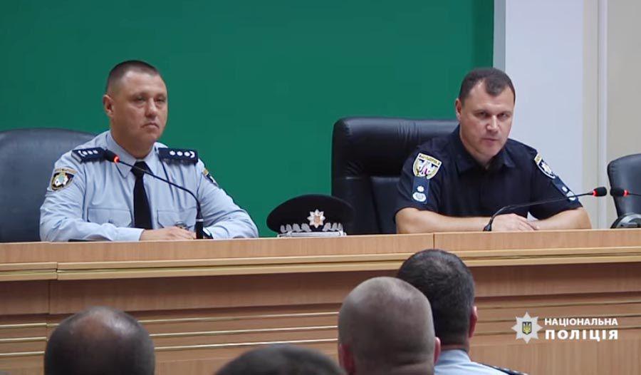 Особовому складу поліції представили нового керівника