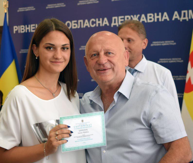 Студенти отримали обласні премії