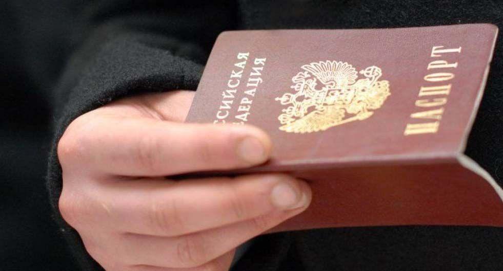 У Брюсселі працюють  над невизнанням паспортів РФ,  виданих на Донбасі