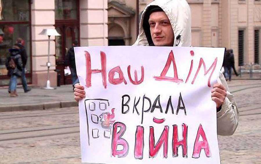 273311 переселенцев зарегистрировано в Луганской области
