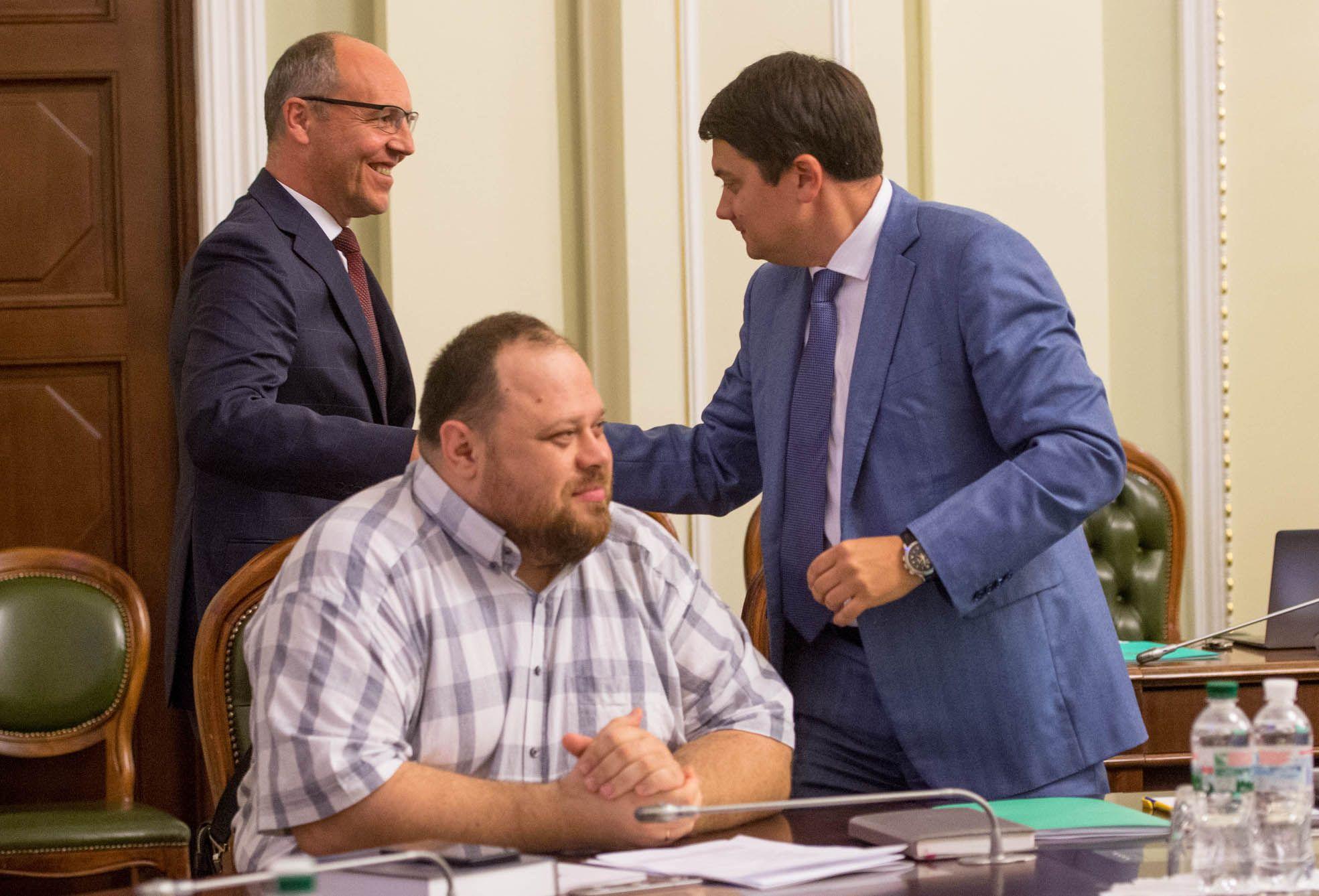 Первое заседание Верховной Рады девятого созыва состоится 29 августа