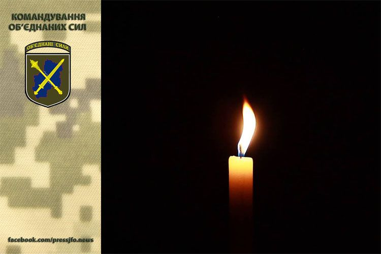 Попри «режим тиші»,  на Донбасі продовжують гинути військові