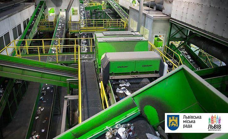 Литовці консультуватимуть будівництво заводу у Львові