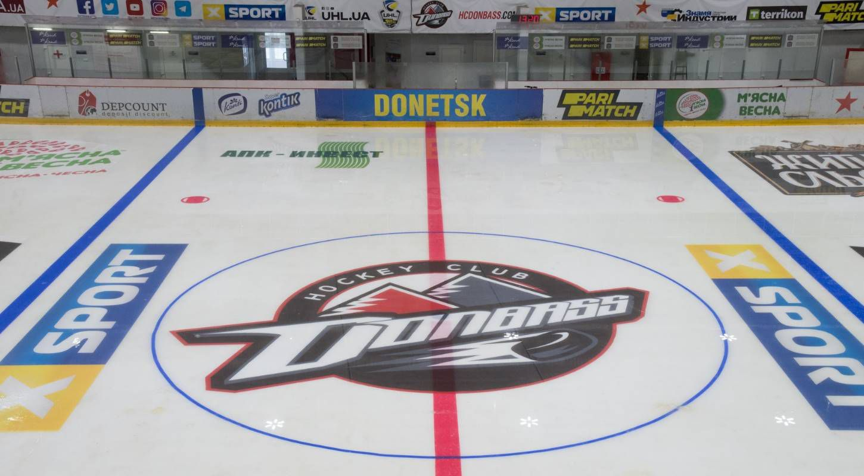 Відкритий Кубок Донбасу відбудеться у вересні