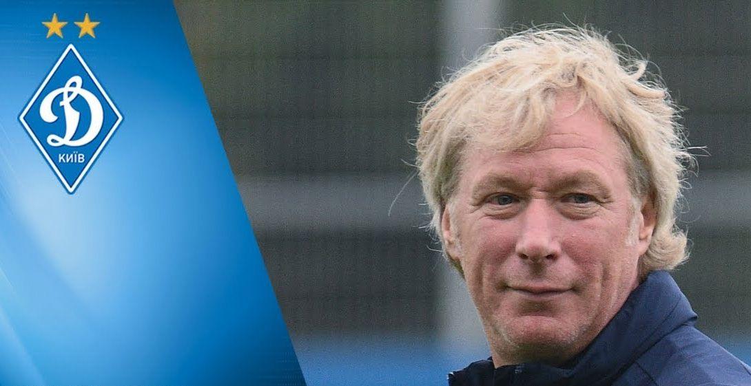 «Динамо» впервые сыграет с новым тренером