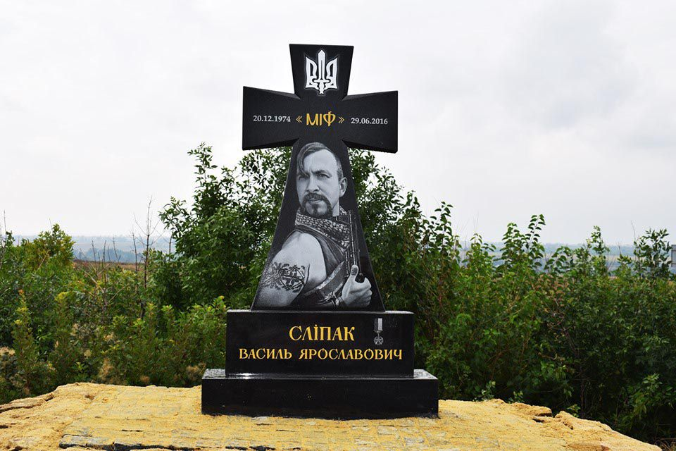 На Донеччині встановили меморіал легендарному «Міфу»