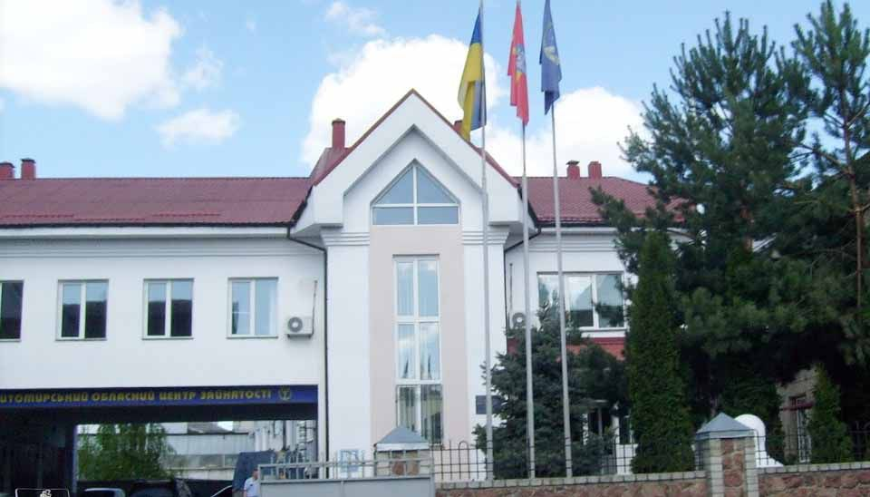І безробітні започатковують власну справу у Житомирській області
