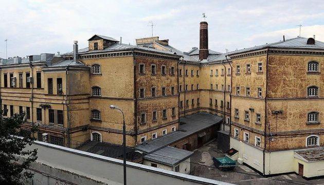 Ув'язнених українців могли перевести в слідчий ізолятор