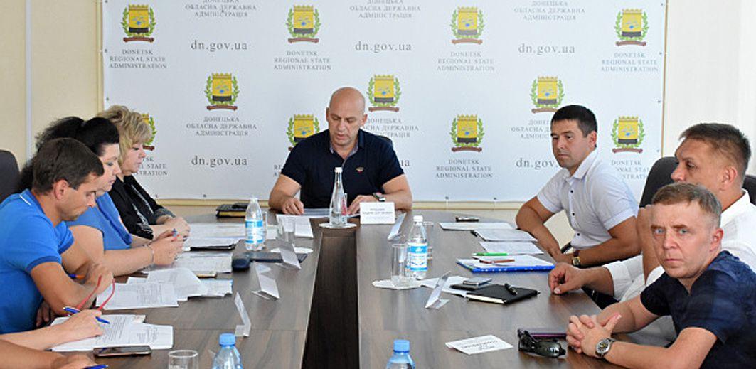 На Донеччині триває розробка тристоронньої угоди на 2019—2020 роки