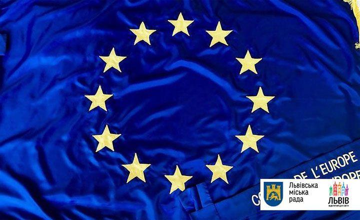 Завтра у Львові піднімуть Почесний прапор Призу Європи