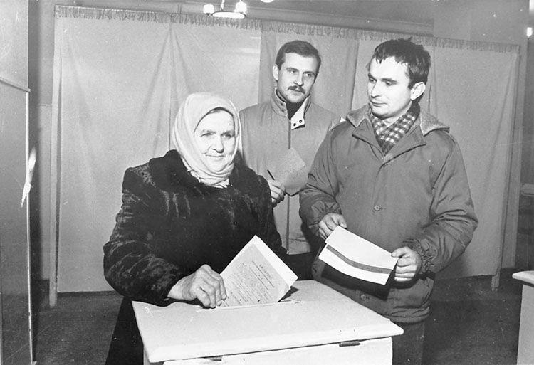 Всеукраинский референдум относительно Независимости и выборы Президента