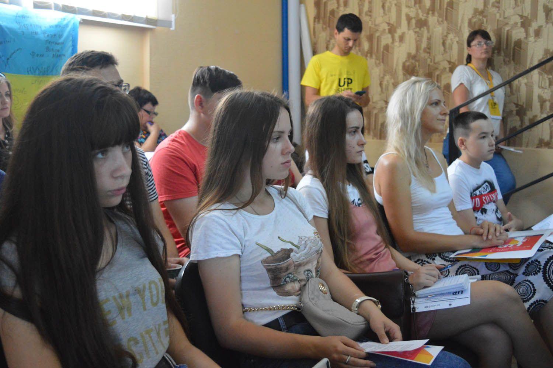 У Луганській області підтримають соціальні проекти