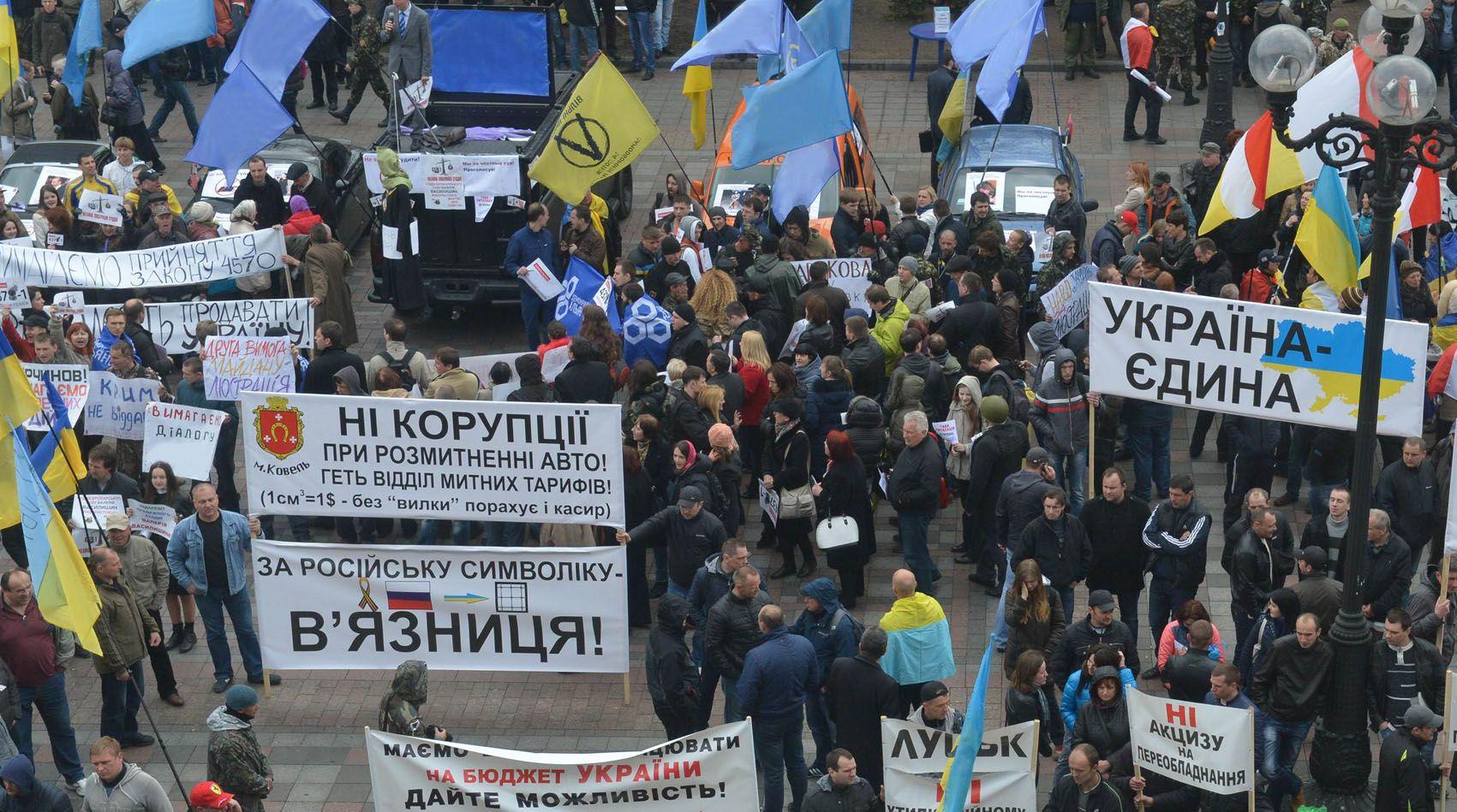 Найголовніше — зберегти незалежність  і територіальну цілісність України