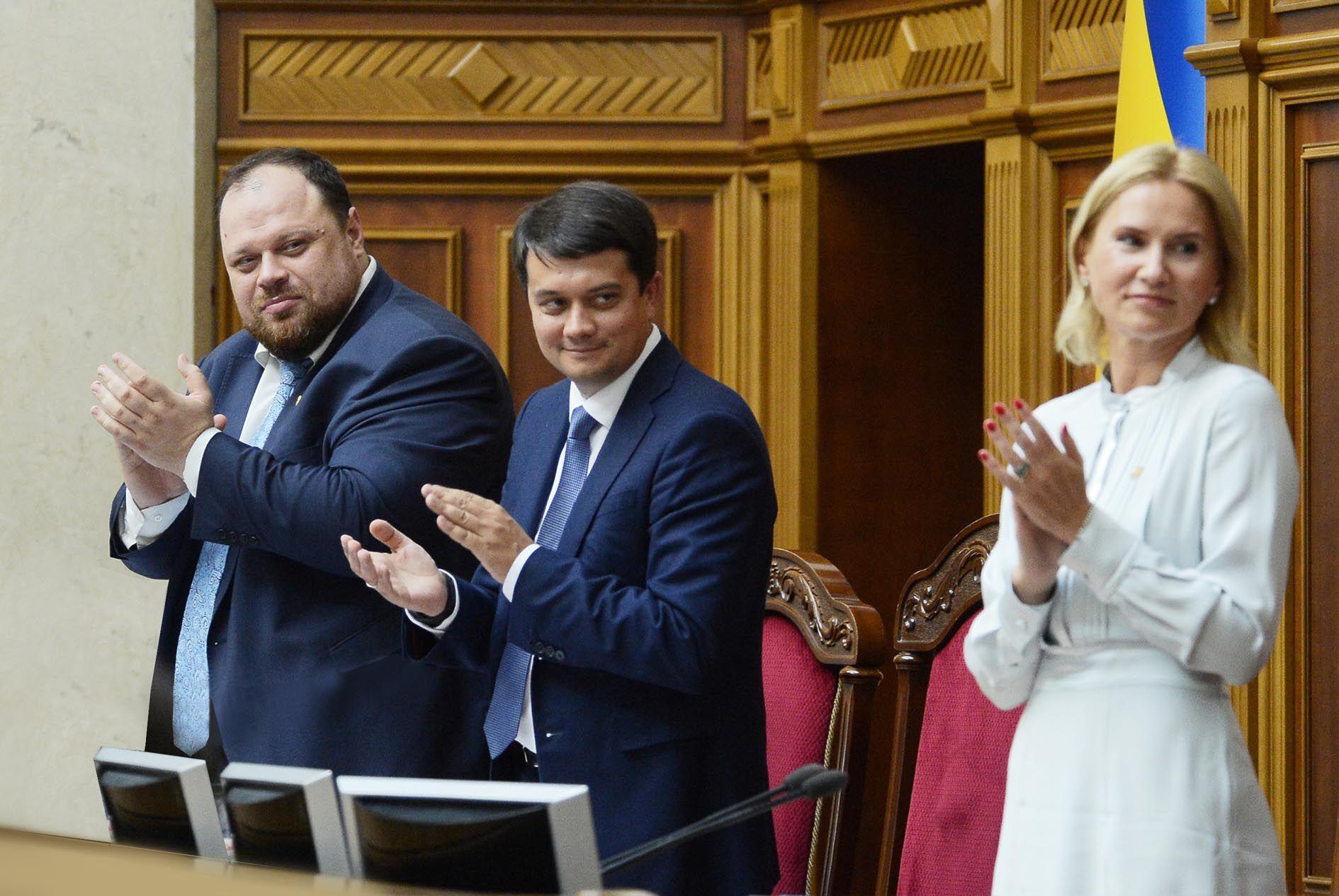 Верховна Рада дев'ятого скликання розпочала роботу