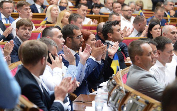 Про перелік, кількісний склад і предмети відання комітетів Верховної Ради України дев'ятого скликання