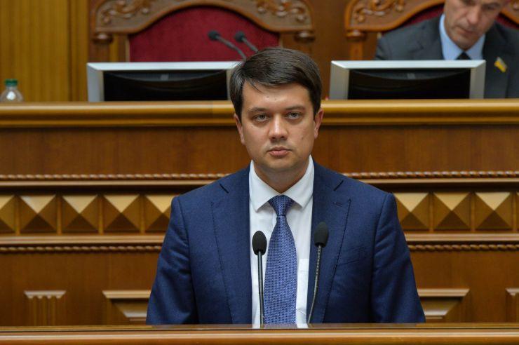 Про Голову Верховної Ради України