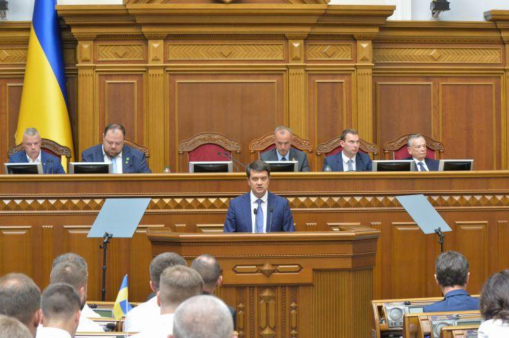 Про Тимчасову президію першої сесії  Верховної Ради України дев'ятого скликання