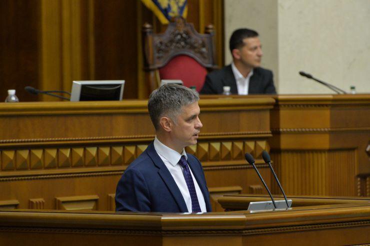 Про призначення Пристайка В. В. на посаду Міністра закордонних справ України